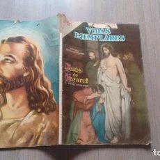 Tebeos: VIDAS EJEMPLARES - NRO. EXTRA . JESUS DE NAZARET -. Lote 206593201