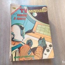 Tebeos: TV MUNDIAL - NRO. EXTRA - RUMBO A MARTE -. Lote 206948480
