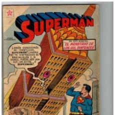 Giornalini: SUPERMAN - NÚMERO EXTRAORDINARIO - 1º DE ABRIL DE 1959. NOVARO. RESERVADO. NO COMPRAR.. Lote 207661646