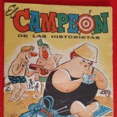 Tebeos: EL CAMPEON EXTRA DE VERANO CON AVENTURA DE EL JABATO ORIGINAL CT2. Lote 220074755