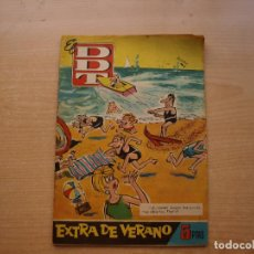 Giornalini: EL DDT EXTRA DE VERANO PARA 1961 - BRUGUERA - BUEN ESTADO. Lote 221247303