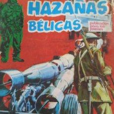 Tebeos: HAZAÑAS BÉLICAS, 1973, TRES DE LA LEGION. Lote 221339381