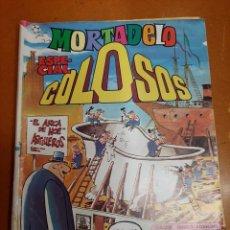Tebeos: ESPECIAL COLOSOS MORTADELO DE 1.982, DE 75 PÁGS.. Lote 222642321