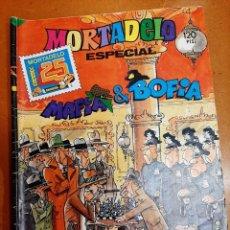 Tebeos: MORTADELO ESPECIAL MÁFIA-BÓFIA DE 1.983, DE 75 PÁGS.. Lote 222642583