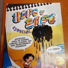 Tebeos: ESPECIAL ZIPI Y ZAPE DE 1.980, DE 100 PÁGS.. Lote 222642935