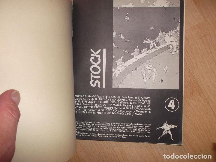 Tebeos: cairo, antologia, extra de verano, 1982 - Foto 3 - 222750317