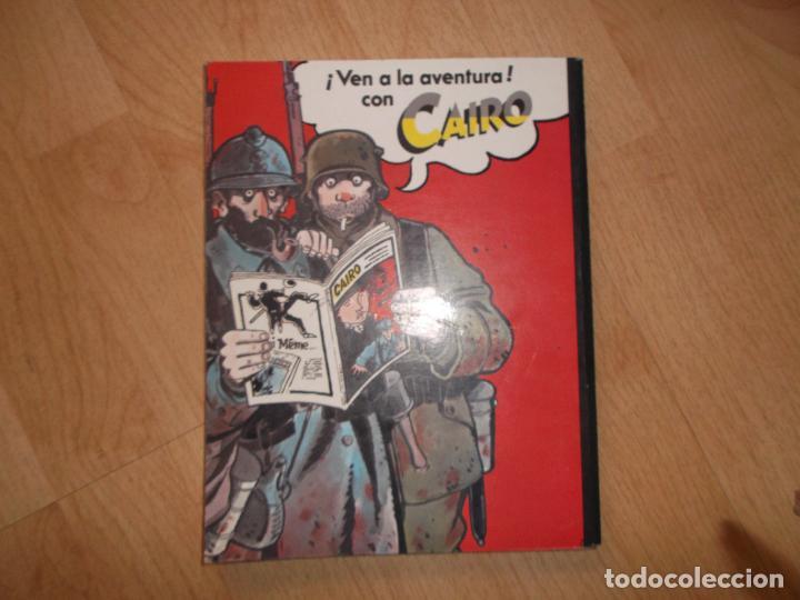 Tebeos: cairo, antologia, extra de verano, 1982 - Foto 4 - 222750317