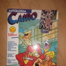 Tebeos: CAIRO, ANTOLOGIA, EXTRA DE VERANO, 1982. Lote 222750317