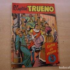 Tebeos: EL CAPITAN TRUENO - EXTRA DE VERANO - ORIGINAL - BRUGUERA - AÑO 1958 - MUY BUEN ESTADO. Lote 222767638