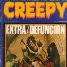 Tebeos: CREEPY Nº 79 EXTRA DEFUNCION ( ULTIMO NUMERO DE LA COLECCION ). Lote 224791213