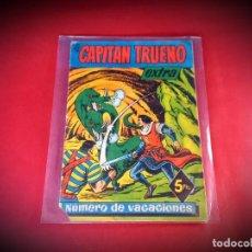 Tebeos: EL CAPITAN TRUENO EXTRA DE VACACIONES -ORIGINAL. Lote 235716155