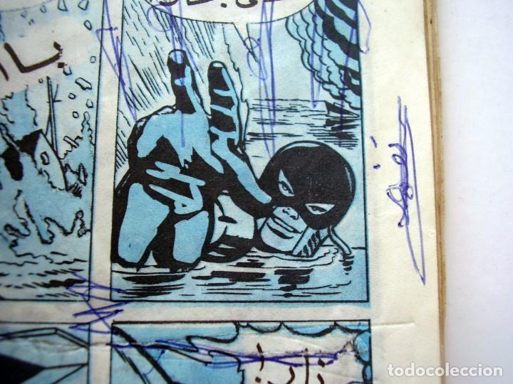 Tebeos: Comic Manga y Americano en Arabe - Foto 6 - 246001025