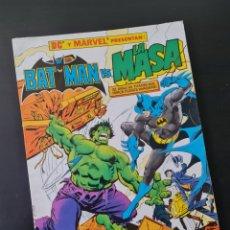 Giornalini: MUY BUEN ESTADO EXTRA BAT-MAN VS LA MASA DC Y MARVEL EDITORIAL ZINCO. Lote 250342175