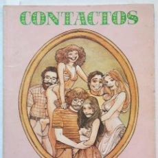 Tebeos: EL JUEVES. CONTACTOS. MARIEL & ANDRÉS MARTÍN. SUPLEMENTO MENSUAL.. Lote 255934445