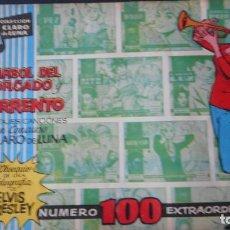 Tebeos: CLARO DE LUNA NÚMERO EXTRAORDINARIO. Nº 100. Lote 278578028