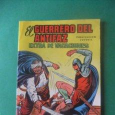 Tebeos: EL GUERRERO DEL ANTIFAZ EXTRA DE VACACIONES 1974 EDITORIAL VALENCIANA. Lote 278811923