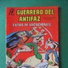 Tebeos: EL GUERRERO DEL ANTIFAZ EXTRA DE VACACIONES 1977 EDITORIAL VALENCIANA. Lote 278812013