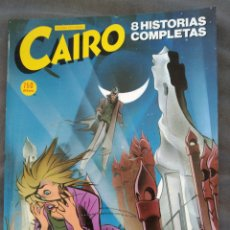 Tebeos: CAIRO. Lote 293572128
