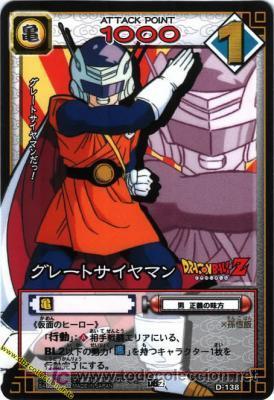 DRAGON BALL BOLA DE DRAGON JCC BANDAI CARDS PARTE 2 D 138 (Coleccionismo - Cromos y Álbumes - Trading Cards)