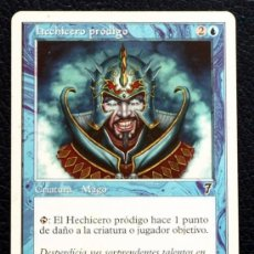 Trading Cards: MAGIC THE GATHERING. Lote 24251298