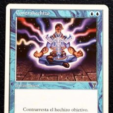 Trading Cards: MAGIC THE GATHERING. Lote 24251317