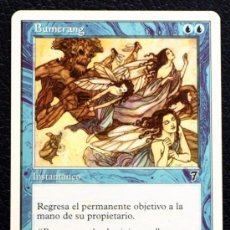 Trading Cards: MAGIC THE GATHERING. Lote 24251334
