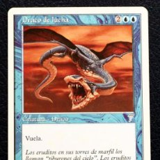 Trading Cards: MAGIC THE GATHERING. Lote 24251377