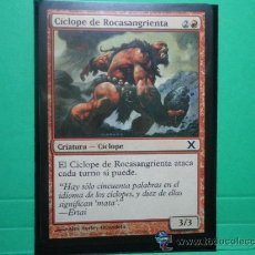 Trading Cards: CARTA MAGIC DEMONIO DEL FUEGO BOGARDANO. Lote 34460044