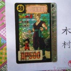 Trading Cards: DRAGON BALL CARDDASS CARDAS HONDAN PARTE SERIE 16 631. Lote 45969673