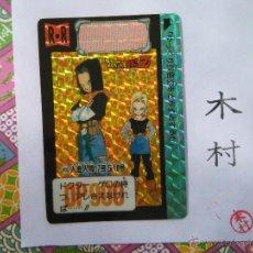 Trading Cards: DRAGON BALL CARDDASS CARDAS HONDAN PARTE SERIE 12 455. Lote 45969895