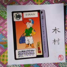 Trading Cards: DRAGON BALL CARDDASS CARDAS HONDAN PARTE SERIE 4 143. Lote 52373999