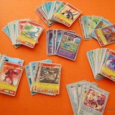Trading Cards: LOTE DE 133 CROMOS INVIZIMALS TODOS DISTINTOS - COLT, L MAX, MAX, PUP, AMIGO Y EQUIPO CAZADOR,VECTOR. Lote 47346138