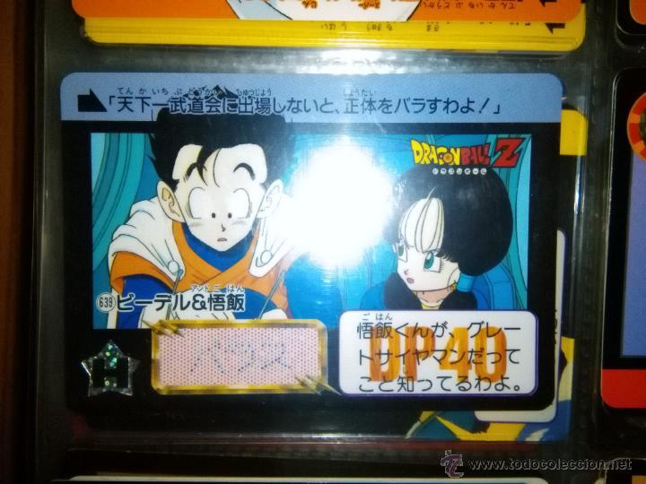 Dragon Ball Z Carddass Hondan PART 16-641