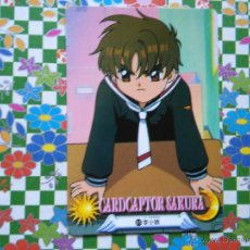 Trading Cards: CARD CAPTOR CARDCAPTOR SAKURA: VENDING CARDDASS CARD 85. Lote 205604472