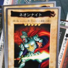 Trading Cards: YU GI OH YUGIOH CARD JAPONESA 105. Lote 244617560