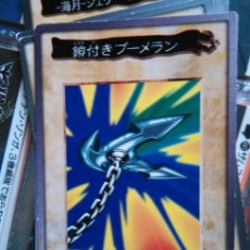Trading Cards: YU GI OH YUGIOH CARD JAPONESA 50. Lote 244617570