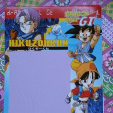 Trading Cards: DRAGON BALL GT PP CARD CARDS PARTE 30 BLISTER. Lote 287954963