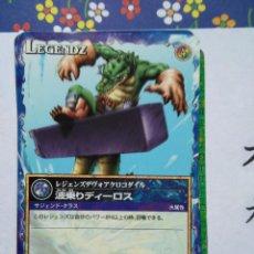 Trading Cards: LEGENDZ CARD BATTLE . Lote 50511314