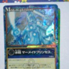 Trading Cards: LEGENDZ CARD BATTLE . Lote 50511318