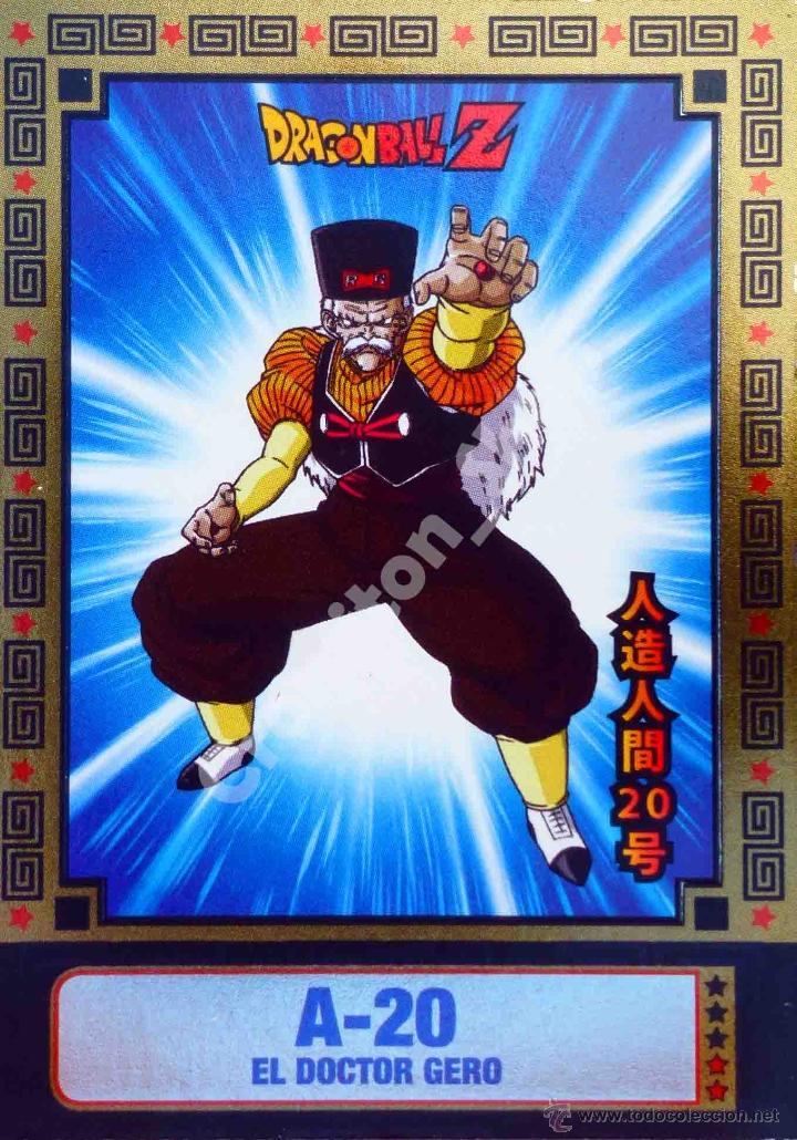 Nº 050 a-20 - el doctor gero - dragon ball z fu - Sold