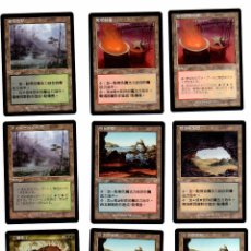 Trading Cards: MTG MAGIC THE GATHERING 8 TIERRAS DE APOCALIPSIS. Lote 52699815