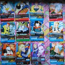 Trading Cards: DRAGON BALL Z LOTE DE 12 TRADING CARDS JAPONESAS C 16 C 17 C 18 DROIDS CYBORGS . Lote 54151375