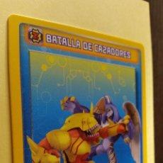 Trading Cards: INVIZIMALS - BATALLA DE CAZADORES - Nº 5 BATALLA DE CAZADORES. Lote 54980213