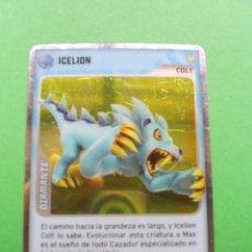 Trading Cards: RAREZA - DIAMANTE - 092 - ICELION - INVIZIMALS - DESAFIOS OCULTOS - PANINI - OPACO - EFECTO METAL. Lote 55152210