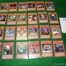Trading Cards: LOTE DE CARTAS YU-GI-OH EN INGLES DE KONAMI 1ª EDICION. Lote 55350443