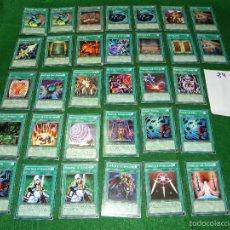 Trading Cards: LOTE DE CARTAS YU-GI-OH EN INGLES DE KONAMI 1ª EDICION. Lote 55350531