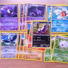 Trading Cards: POKÉMON CARTAS CROMOS TRADING CARDS NINTENDO 2007 CROMO UNIDAD 0,40. PREGUNTA POR TUS FALTAS. Lote 262156465