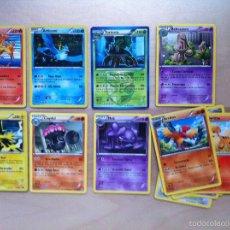 Trading Cards: POKÉMON CARTAS CROMOS TRADING CARDS NINTENDO 2012 CROMO UNIDAD 0,40. PREGUNTA POR TUS FALTAS. Lote 262156475
