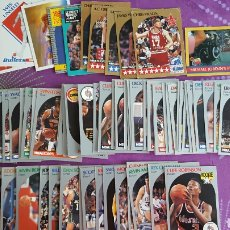 Trading Cards: LOTE 92 CARDS NBA HOOPS BASKETBALL 1990. Lote 64287519