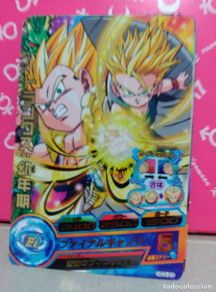 carte dragon ball z rare carte dragon ball z dbz dragon ball heroes gala   Buy Old Trading